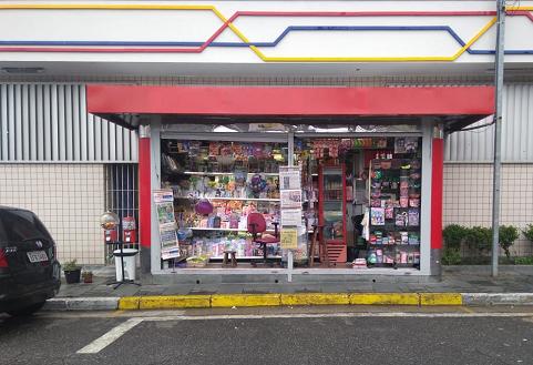 Venda Banca De Jornais E Revistas Sacomã Busca Na Vilabusca Na